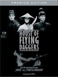 House Of Flying Daggers - Premium Edition (DVD)