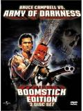 Army of Darkness - Boomstick Edition (CODE 1) (DVD)