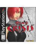 Dino Crisis (US Import) (PS1)