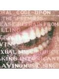 Alanis Morissette - Supposed Former Infatuation Junkie (CD)