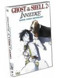 Ghost in the Shell 2 - Innocence Music Video Anthology (DVD)