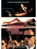 Deadly China Dolls (DVD)