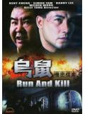 Run and Kill (DVD)