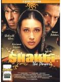 Shakti - The Power (DVD)