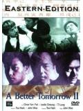 A Better Tomorrow II 2 (DVD)