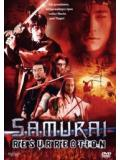 Samurai Resurrection - Special Edition (DVD)
