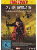 Samurai Commando - Mission 1549 (DVD)