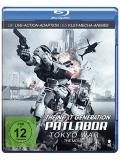 The next Generation Patlabor Tokyo War (BLU-RAY)