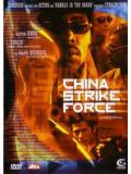 China Strike Force (DVD)