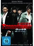 A better Tomorrow 2k12 (DVD)