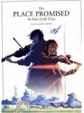 The Place Promised in Our Early Days (DVD)