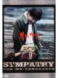 Sympathy for Mr. Vengeance (DVD)