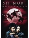 Shinobi - Heart under Blade (DVD)