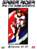 Saber Rider and the Star Sheriffs - Episode 25-30 (DVD)
