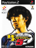 Winning Eleven 5 (Japan Import) (PS2)
