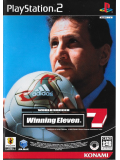Winning Eleven 7 (Japan Import) (PS2)