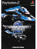 Armored Core 2 (Japan Import) (PS2)