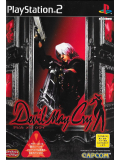 Devil May Cry (Japan Import) (PS2)
