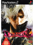 Devil May Cry 2 (Japan Import) (PS2)