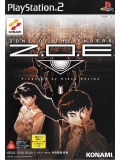 Zone of the Enders Z.O.E (Japan Import) (PS2)