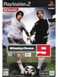 Winning Eleven 9 (Japan Import) (PS2)