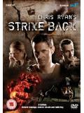Strike Back (UK) (DVD)