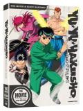 Yu Yu Hakusho - Ghost Files (CODE 1) (DVD)