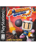 Bomberman World (US Import) (PS1)