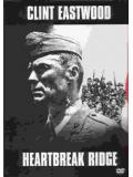 Heartbreak Ridge (DVD)