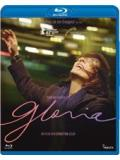 Gloria (BLU-RAY) (NEU)