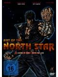 Fist of the North Star 1: Legend of Raoh - Death for Love (DVD)
