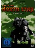 Fist of the North Star 4 - Legend of Toki (DVD)