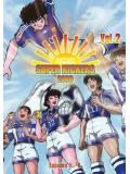 Super Kickers 2006 - Vol. 2 Episoden 5-8 (DVD)