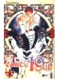 Alice 19th, Band 3 (BUCH)