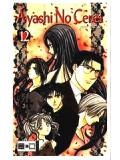 Ayashi No Ceres, Band 12 (BUCH)