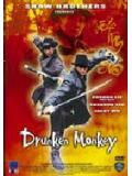 Drunken Monkey (DVD)