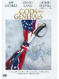 Gods and Generals (DVD)